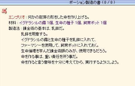 screeniris1556.jpg