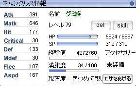 screeniris634.jpg