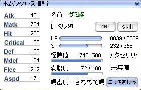 screeniris766.jpg