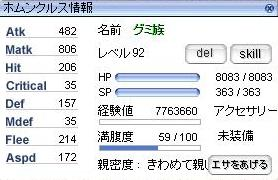 screeniris767.jpg