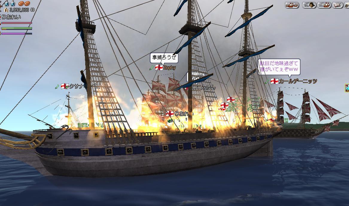 哀れジョセフ艦