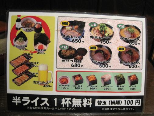 517-fuku10.jpg