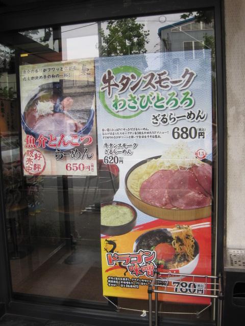 517-fuku4.jpg