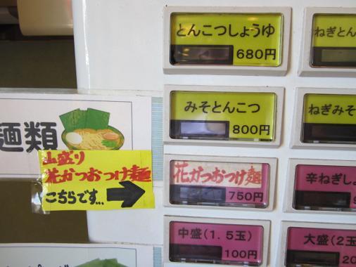 715-fu3.jpg