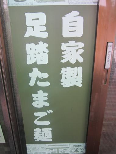 daikan5.jpg