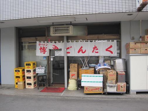 dontaku1.jpg