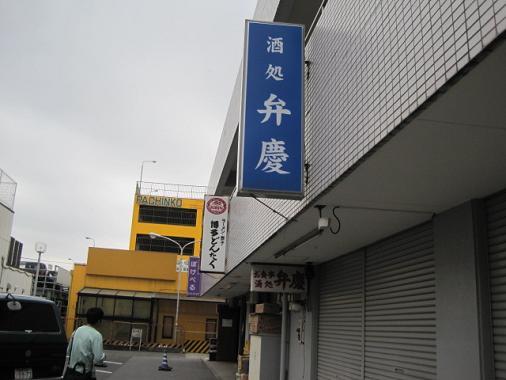 dontaku2.jpg