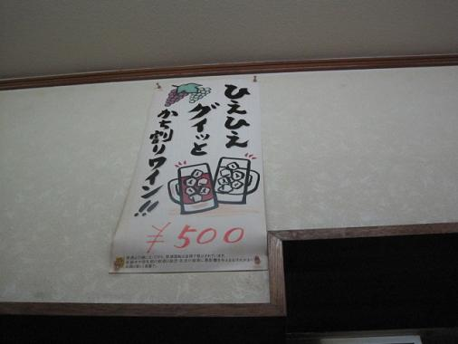 dontaku24.jpg