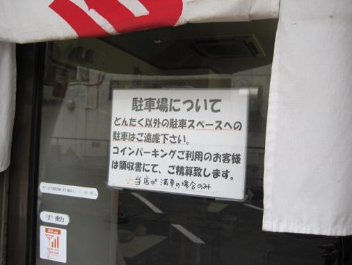 dontaku7.jpg