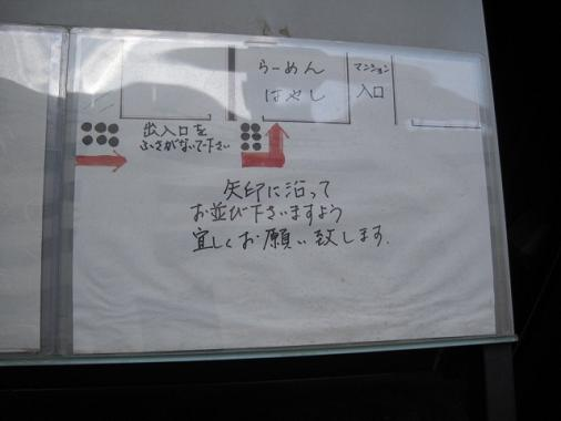 hayashi3.jpg