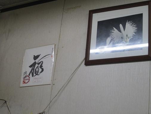 kamakuraya22.jpg