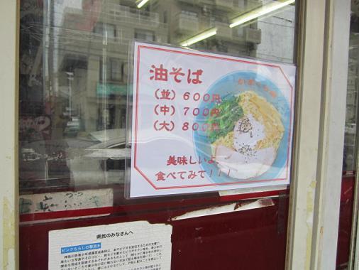 kamakuraya3.jpg