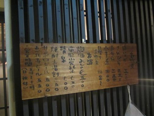 kyo-w19.jpg