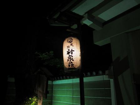 kyo-w4.jpg