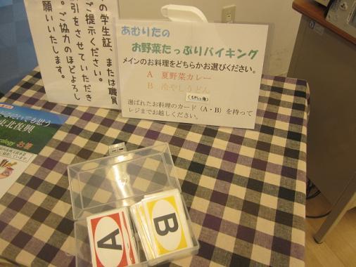 nijou-w21.jpg