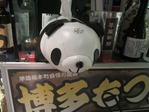 s-shiro1.jpg