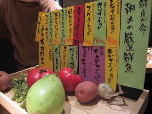 s-shiro12.jpg