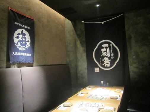 s-shiro3.jpg