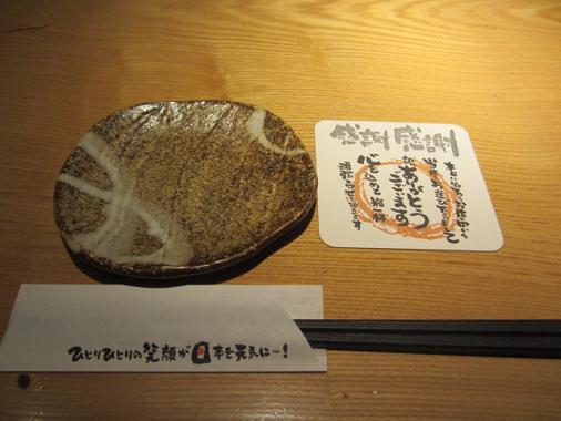s-shiro4.jpg
