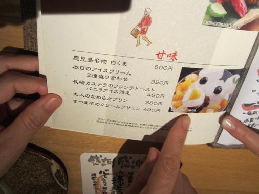 s-shiro5.jpg