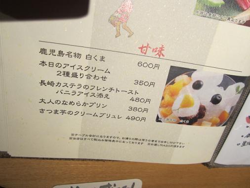 s-shiro6.jpg