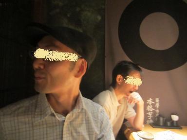 s-shiro8.jpg
