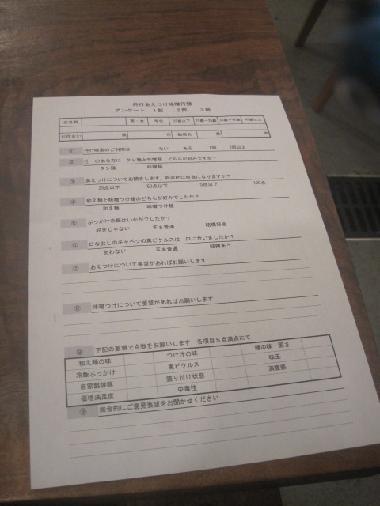 t-shishokukai19.jpg