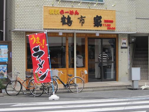 t-tsuichiya1.jpg