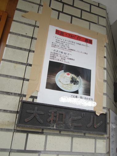 t-tsuichiya2.jpg