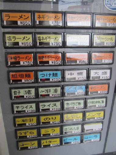t-tsuichiya3.jpg