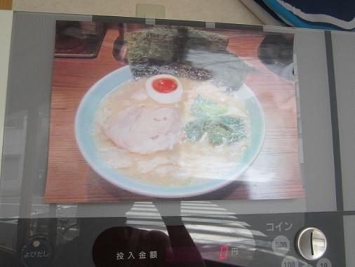t-tsuichiya4.jpg