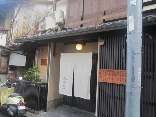 tarouya1.jpg