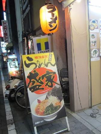 tenguya24.jpg