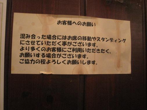 yamituki19.jpg