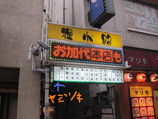 yamituki2.jpg