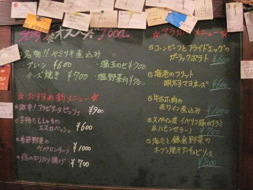 yamituki8.jpg