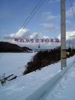 2005-12-15-2.jpg
