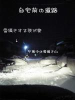 2005-12-22-2.jpg