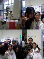2005-12-24-2.jpg