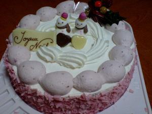 2006-12-23-cake.jpg