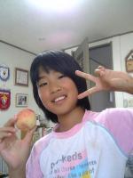 2006-7-28-momo1.jpg