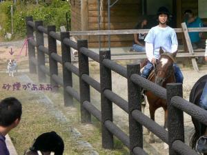 2006-9-30-pony5.jpg