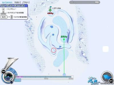 IceCanon 1H