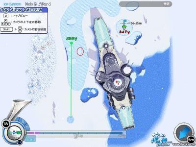IceCanon 3H