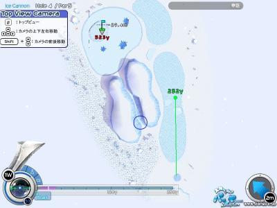 IceCanon 4H
