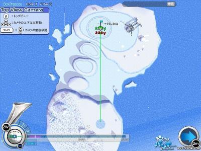 IceCanon 7H