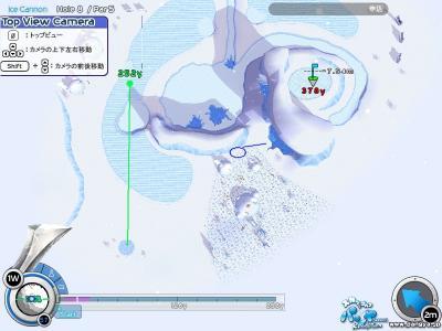IceCanon 8H