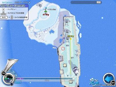 IceCanon 9H