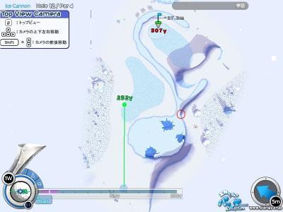 IceCanon 12H