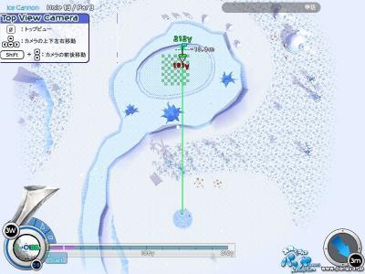 IceCanon 13H